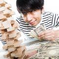上京資金はどれくらい貯金しておくべき?お金のない人、必見!
