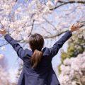 東京の企業の探し方は?転職初心者への4つのアドバイス